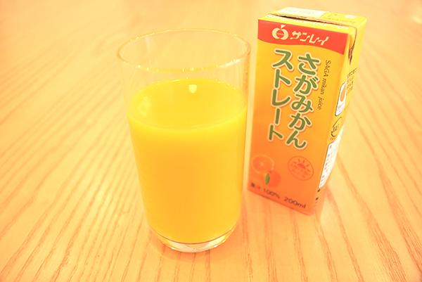 みかん100 (200ml) 150円 <JAビバレッジ佐賀>