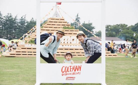 coleman20160817_P4A1502