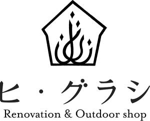 20160926_tokoro_shinanooomachi_002