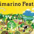 hajimarinofestival