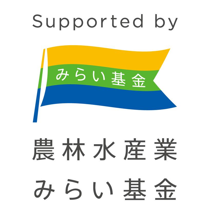 みらい基金レギュレーション_0108ol_supported_logo