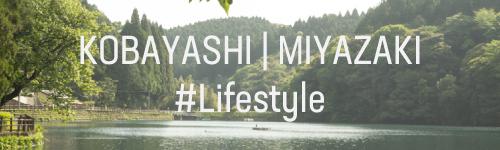 宮崎で素敵な暮らし方を見つけました