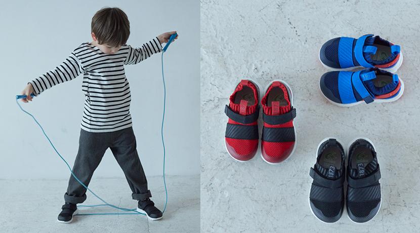 忍者をモチーフにした「ムーンスター」の子ども靴【アウトドア×ローカルならcazual】