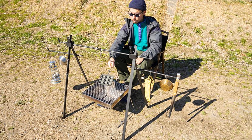 マルチ ハンガー 尾上 マルチハンガーを使って自分だけの「焚き火基地」を作ろう