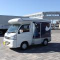 キャンピングカーで移住先探しができるってよ in 長崎県 軽キャン大解剖!